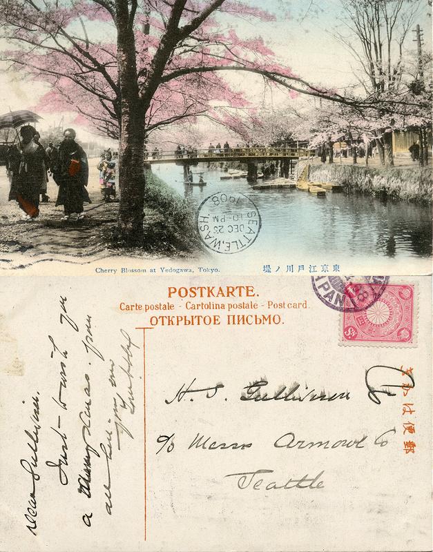 Edogawa, Tokyo 1908